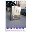不锈钢储物柜 餐具柜